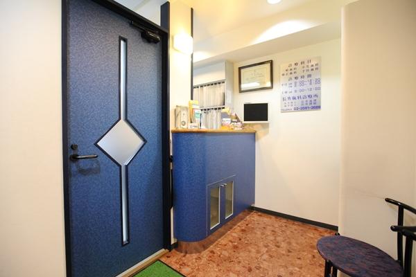 長井歯科診療所