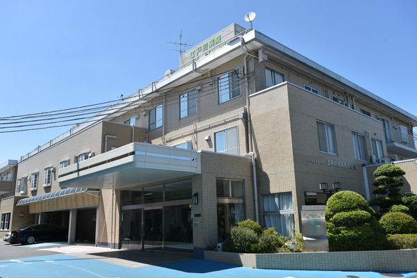 江戸川病院高砂分院