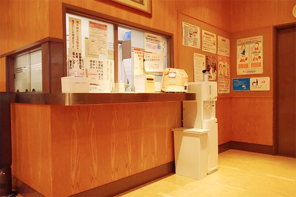 中山耳鼻咽喉科