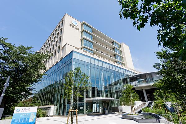 東邦大学医療センター 大橋病院