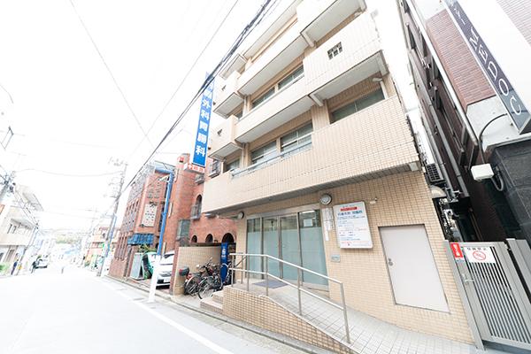 内藤外科胃腸科医院