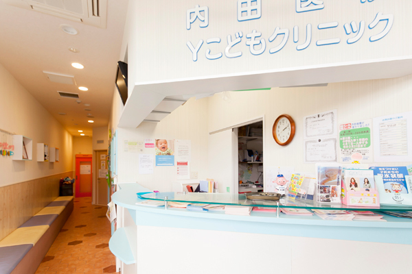 内田医院Yこどもクリニック