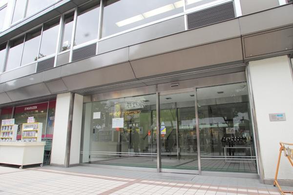 瀬川記念小児神経学クリニック