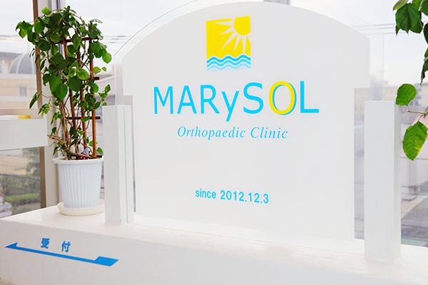 MARySOL整形外科