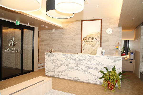グローバル矯正歯科センター江坂