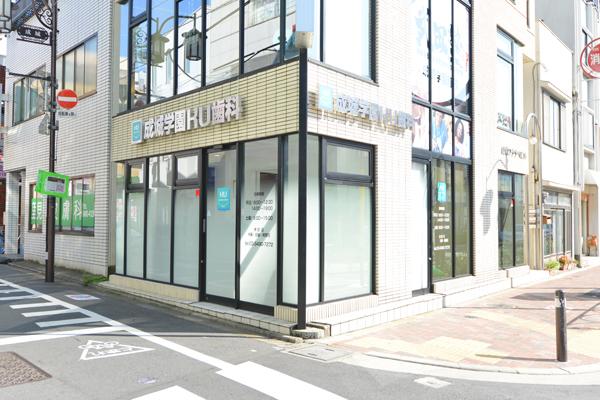 KU歯科クリニック成城学園