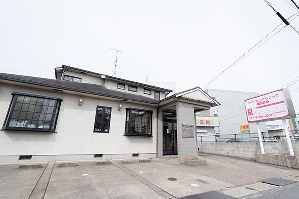 北川クリニック