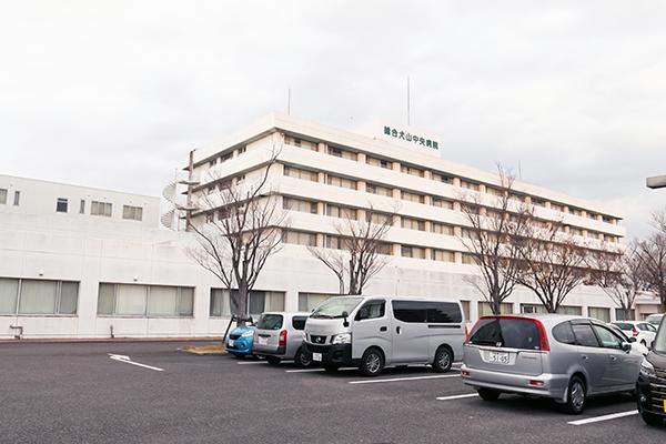 総合犬山中央病院