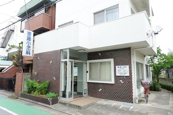 齋藤小児科医院