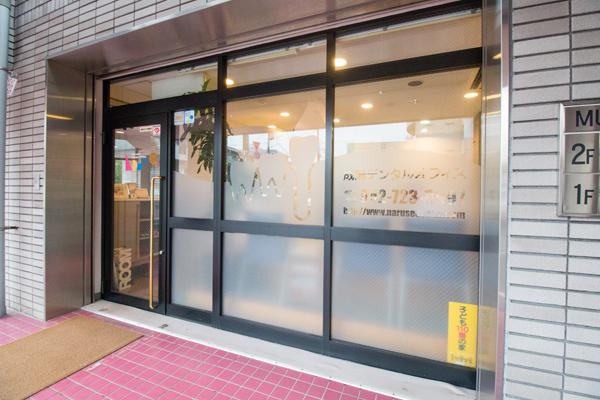 成瀬デンタルオフィス