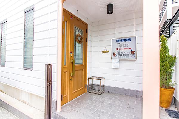 杉原小児科内科医院