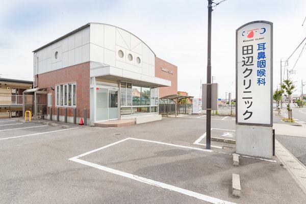 医療法人 耳鼻咽喉科田辺クリニック