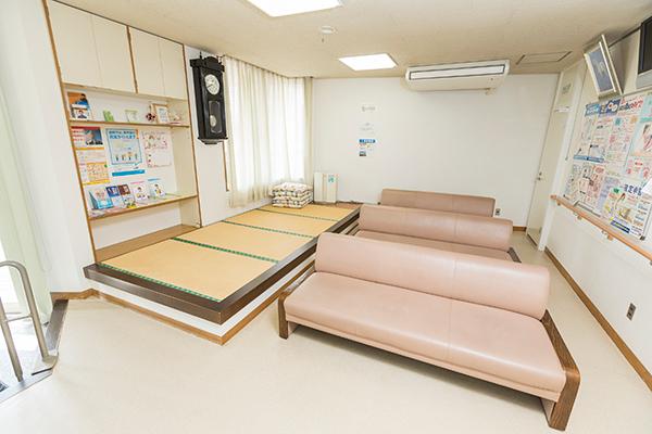 三里診療所