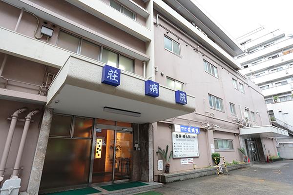 医療法人財団 仁寿会 荘病院