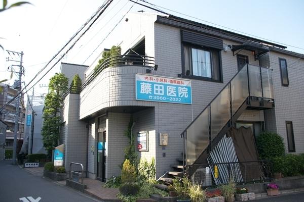 医療法人社団友晃会 藤田医院