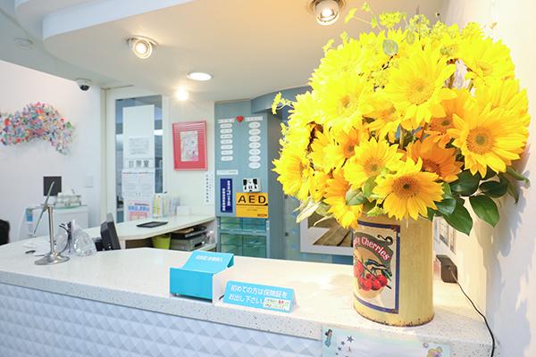 駒津歯科医院