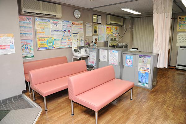 久原診療所