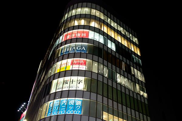 東京内視鏡クリニック