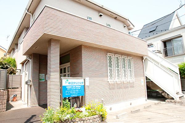 中江クリニック