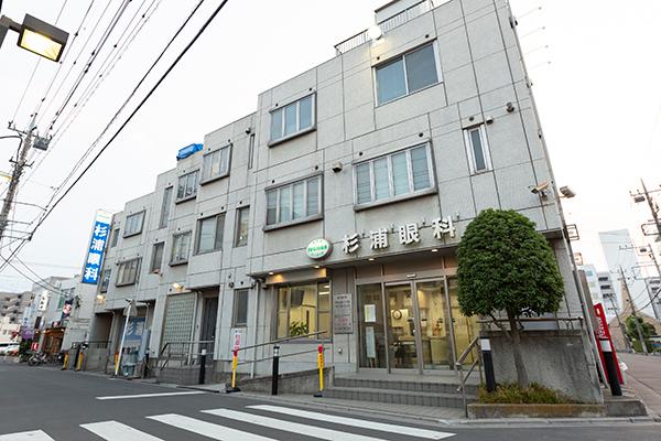 医療法人社団昭恵会 杉浦眼科 春日部本院