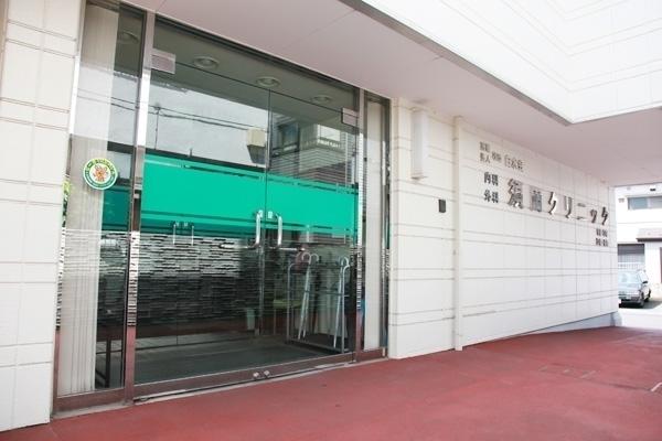 須田クリニック