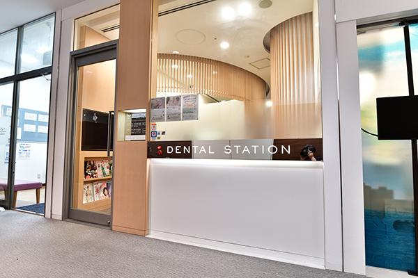デンタルステーション桜木町