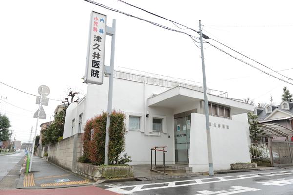 津久井小児科内科医院