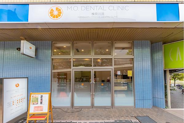 M.O.デンタルクリニック 検見川浜