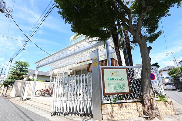 田沼 内科 小児科 医院