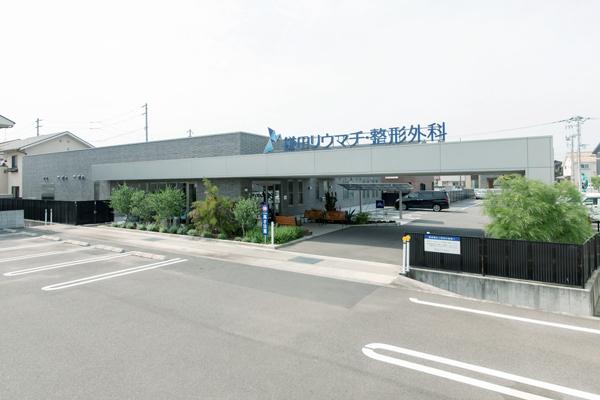 鎌田リウマチ・整形外科