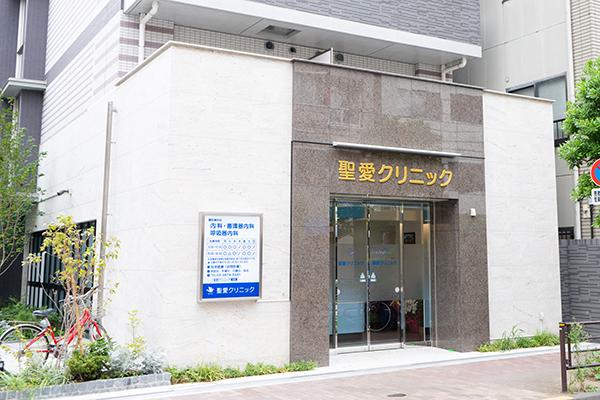台東 区 病院