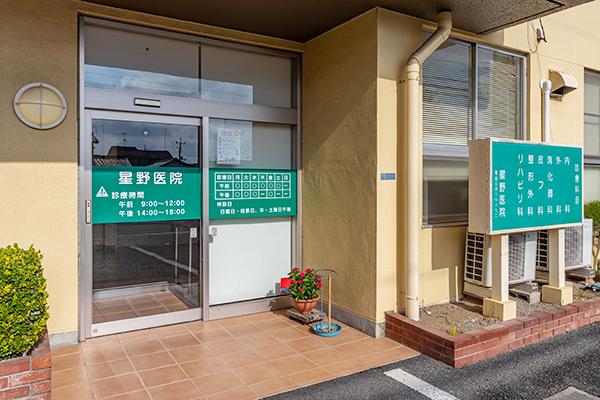 コロナ 鴻巣 免許 センター