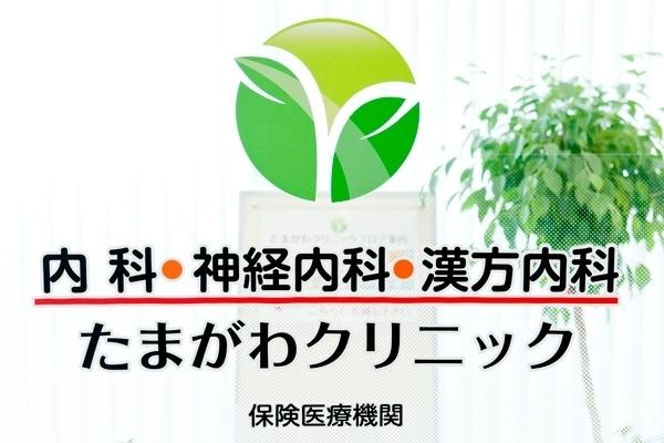 市 自立 横浜 支援 医療 自立支援医療(精神通院医療) 指定医療機関の指定について