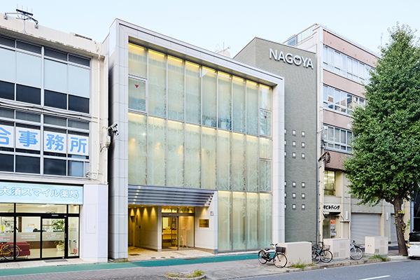 名古屋甲状腺診療所