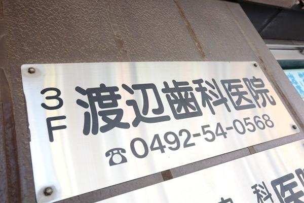 118773 ma 2 1438571011