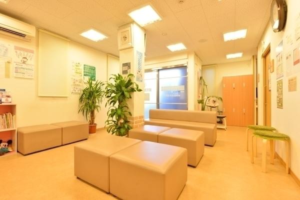 愛和診療所