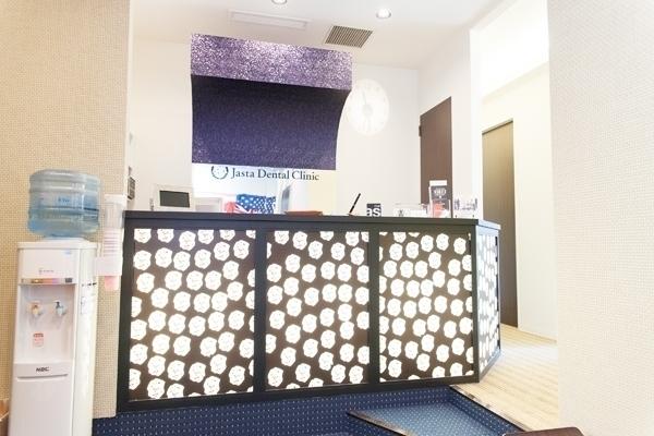 Jasta Dental Clinic