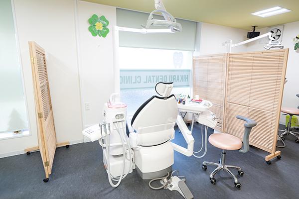 ヒカル歯科