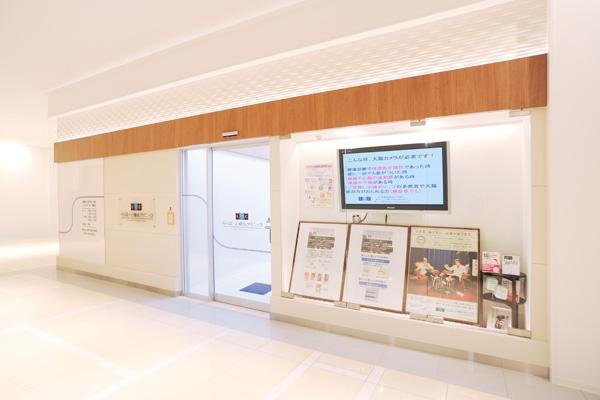 ららぽーと横浜クリニック