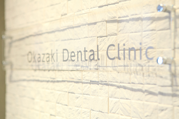 意識改善がすべての鍵未来の自分のための予防歯科