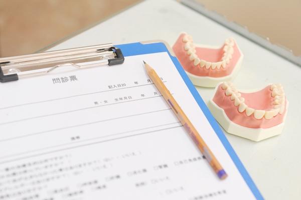 大切な自分の歯を守るために予防歯科の観点から行うインプラント