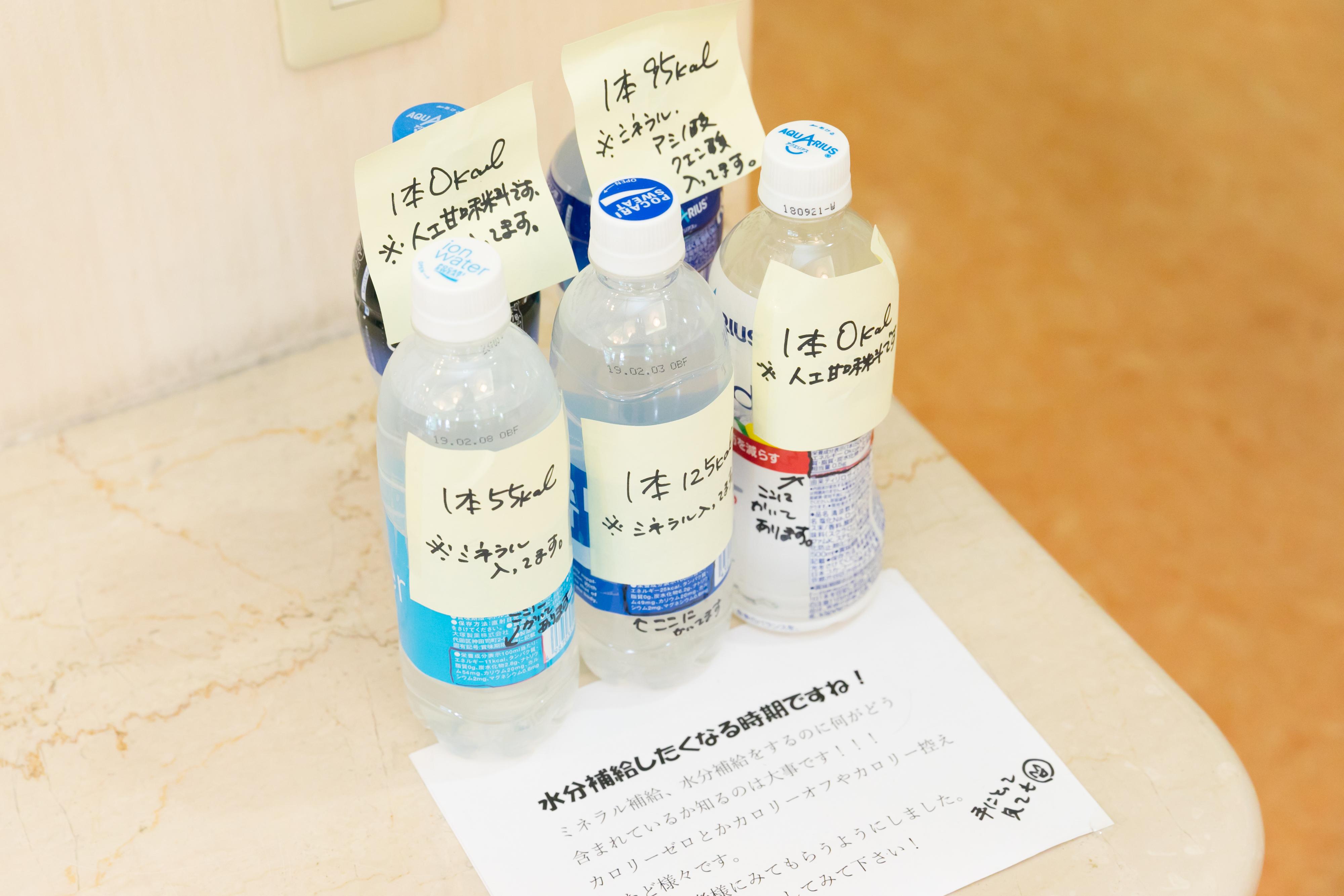 合併症を起こさないために生活習慣の改善が糖尿病治療の第一歩