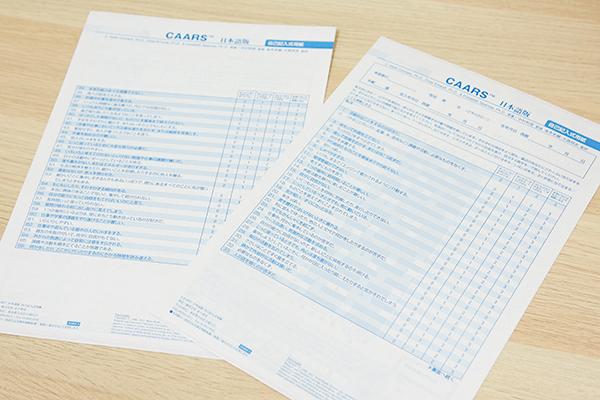 評価テストなどで適切に診断し適量の薬でADHDを治療する