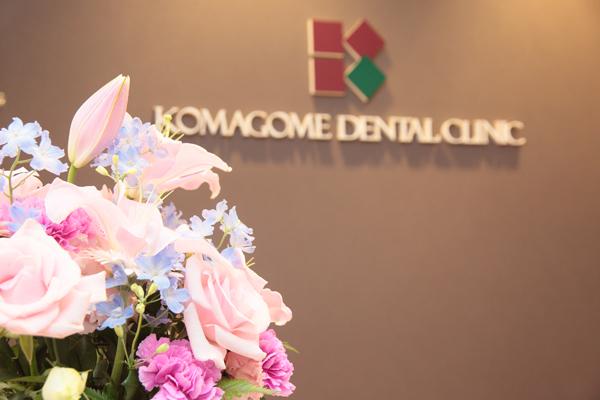 審美歯科の治療で後悔やトラブルを防ぐための選び方とは?