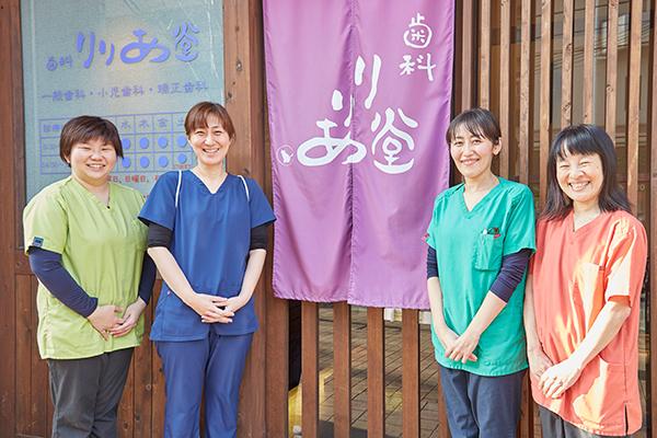 歯科衛生士が患者とタッグを組み予防歯科に尽力する歯科医院
