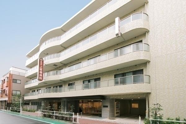 上板橋病院