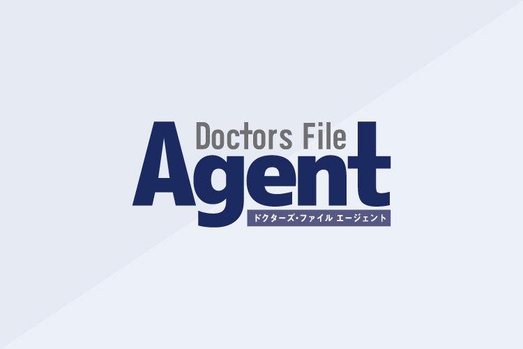 医療法人 丹沢病院