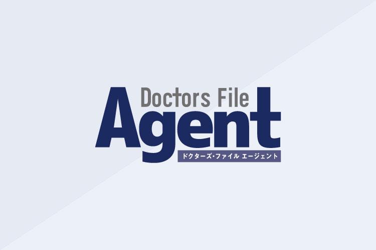 奥田外科・胃腸科クリニック